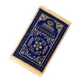 esteras de oración musulmana Rebajas Estera de oración musulmana Práctica decoración de rodillas en casa Antideslizante Plegable de cachemir artificial portátil Durable Exquisito floral