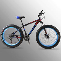 """Fourche arrière en Ligne-vélo fatbike vtt vélo de route cadre en alliage d'aluminium 26x4.0 """"24speed Spring Fork Frein à disque mécanique avant et arrière"""