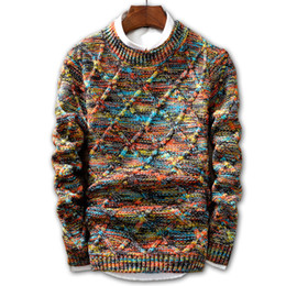 Coupe slim homme en Ligne-Pull Hommes 2019 Marque De Mode Pull Multicolore Chandail Mâle O-Cou rayure Slim Fit Tricot Hommes Pulls Homme Pullover Hommes