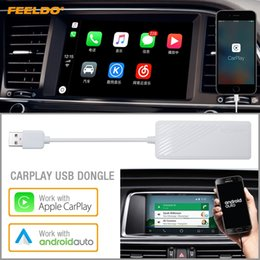 Android Headunit Suppliers | Best Android Headunit Manufacturers