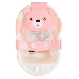 Deutschland Baby, Kleinkind Bär t-förmige rutschige Bad Bett Net Antis Kid Badewanne Badewanne Dusche Wiege Bett Sitz Net PP und Baumwolle Baby Badewanne Versorgung
