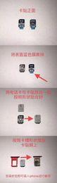 iphone sim unlock ios8 Rabatt Geister entsperren iphone XS MAX XR ios12.2 12.X gevey onesim iphonexs SIM-Karte sprinten Verizon ATT AU Softbank 4G LTE XR mit freiem DHL