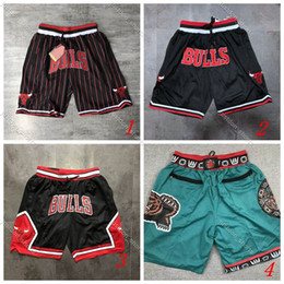 Gesicht basketball online-Genähtes Mens Basketball Nur Don Taschen