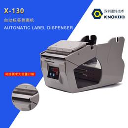 KNOKOO X-130 Etichetta Stripper, automatico Distributore di etichette 5-130mm Larghezza, 250mm Max.Dia., Etichetta elettrica spogliarellista nuova da nastro adesivo a caldo fornitori