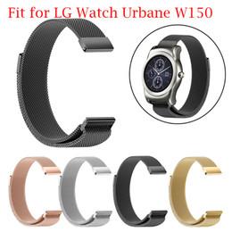 2020 lg smart band Watch Strap 2018 Milanese Loop acciaio inossidabile magnetico intelligente Watch Band per LG W150 Urbane Correas de reloj sconti lg smart band