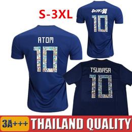 3d2c78f1d507c 2018 TSUBASA ATOM Japón camisetas de fútbol de la copa del mundo 18 19  KAGAWA ENDO OKAZAKI NAGATOMO KAMAMOTO inicio Camisetas de fútbol jerseys  japón outlet