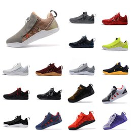 new concept a258c 11cd7 Mens kobe ad nxt basketball shoes Master Floral Black White Green Wolf Grey  youth kids kb 12 xii elite Generation sneakers tennis with box