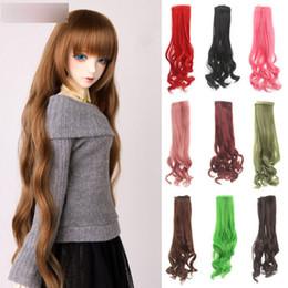 pelucas para niños Rebajas 25 CM Bjg Doll pelucas para el cabello gradiente de color de la onda de color fale accesorios para el cabello niños fibra de alambre de alta temperatura roma pelo 16 pelucas F7520