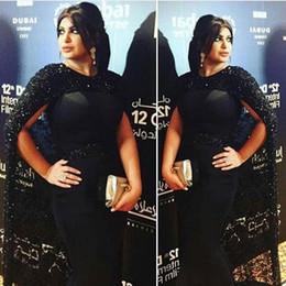 vestido bling coral Rebajas Black Evening Celebrity Dresses 2019 Nuevo con Bling Lace Cape Middle East Vestidos de alfombra roja vestidos de formatura Vestido De Festa