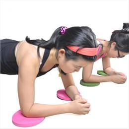 Estera de yoga portátil Almohadilla deportiva Almohadilla para la rodilla 1 juegos / 2 piezas de 20 mm de espesor Estera de yoga de disco Estera de protección de fitness desde fabricantes