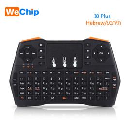 Clavier de langue hébraïque en Ligne-Wechip I8 plus hébreu anglais langue mini clavier 2.4G i8 + mini clavier sans fil Touchpad souris combo pour la boîte de télévision / mini pc / tv