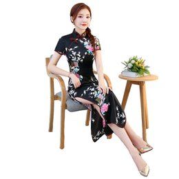 chinese women dress sexy Coupons - Old Shanghai Black Chinese Evening Wedding Party Qipao Dress Sexy Women Satin Long Sleeve Cheongsam Peacock Oversize Vestidos