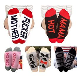 accesorios de fitness al por mayor Rebajas Novedad divertida calcetines deportivos mujeres hombres estilo casual carta algodón mezcla calcetines nave de la gota al aire libre calcetín elástico ama