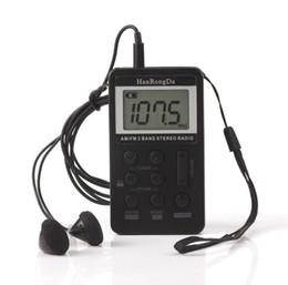 2019 lettore mp3 al litio Am fm mini display digitale portatile radio al litio ricaricabile piccola interfaccia USB radio Dimensioni 84 * 48 * 12 (mm) Peso 0,11 Kg