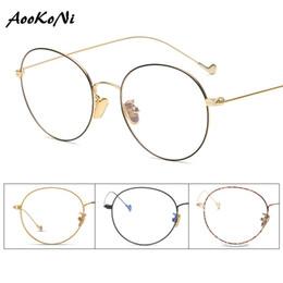 1bb7d86c54 Student Eyewear Prescription Eyeglasses Women Ultralight 2019 Retro Round  Myopia Optical Denmark Korean Glasses Frame Men Metal