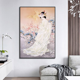 Argentina Vintage Art Japanese Girl Canvas Painting Plum Flower Poster para sala de estar Modern Hd Print Wall Art Home Decoration Picture Suministro