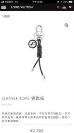 chaveiro do coelho branco Desconto acessórios Charm10 moda nova chegada fina qualidade superior de aço inoxidável chaveiro com a letra v