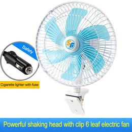 2020 вентилятор радиатора 12v Автомобиль Cooler солнечный вентилятор 12V 24V Электрический радиатор вентилятора охлаждения Реверсивный High Performance Thermo Cooler Вентилятор 12v для автомобиля дешево вентилятор радиатора 12v