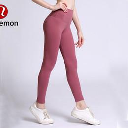 2019 sexe gratuit leggings serrés Yhigh taille femmes pantalons de yoga couleur unie sport gym porter des jambières élastique fitness dame globale collants complet d'entraînement lu-08
