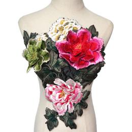 Ricamato 3D Peony Flowers Leaves Sew On Patch Passamanerie Appliques per abiti da sposa Abiti Decorazione artigianale da