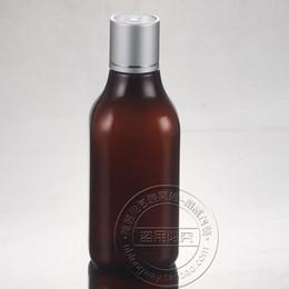 botellas de champú de aluminio al por mayor Rebajas Al por mayor de 30PCS-200ML Botella de aluminio anodizado Prensa tapón de rosca, Amber plástica y estética del envase, Vacío Suero Sub-embotellado, botella de champú