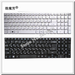 Rusya için PK130N41A04 PK130O42B04 V121702GS3 0KN0-7N1RU21 KB.I170A.409 MP-10K23A0-6981 MP-10K23SU-6981 RU klavye cheap keyboard mp nereden klavye mp tedarikçiler