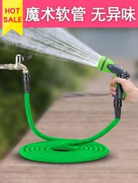 Jardim ao ar livre equipamentos de rega controlador de pistola de água + ao ar livre 10 m encolher tubulação de água de