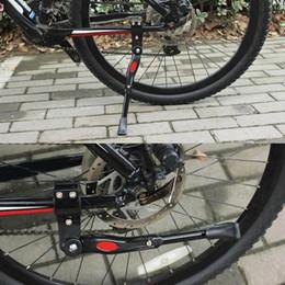 Nero Cavalletto Laterale Bicicletta in Lega di Alluminio Regolabile Universale Bici da Strada parcheggio cremagliera Mountain Bicycle Side Kick Stand