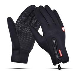 Deutschland Unisex-Outdoor-Sporthandschuhe Warmer Winter-Touchscreen-Handschuh Wasserdicht Reiten Skifahren Laufen Anti-Rutsch-Handschuhe Einstellbarer Reißverschluss Handschuhe supplier skiing sports gloves Versorgung