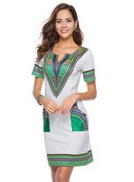 Canada Nouveau style de conception célèbre femmes européennes et américaines chaude hot style national serré impression nouvelle robe mini jupe des femmes Offre