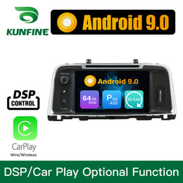 2019 telefone chinês 3d Android 9.0 Octa Núcleo 4 GB de RAM 64 GB ROM Car DVD Navegação GPS Multimedia Player Estéreo Do Carro para Kia K5 Optima 2015 Raid Uniforme