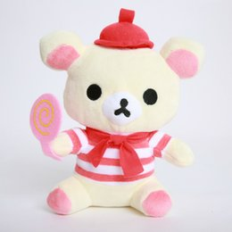15e9f5646f31 Candy Bear Plush Toys Soft Stuffed Animals Toy Kids Two Colors Cartoon  Lovely Dolls Pendant Decorative Toys for Children 20cm