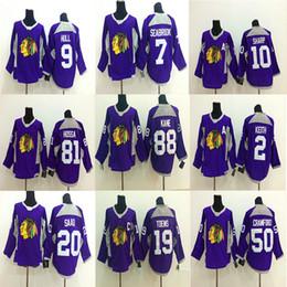 Фиолетовый трикотаж онлайн-Чикаго Блэкхокс Фиолетовый тренировочный Джерси 88 Патрик Кейн 19 Джонатан Тоуэс 2 Кит 50 Кроуфорд Хоккейные майки