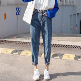 jeans coreanos de talle alto Rebajas Vintage Ladies Boyfriend Jeans para mujeres Mom High Waisted Jeans Blue Casual Pantalones rectos Pantalones de mezclilla coreanos Streetwear