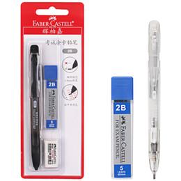 Scheda di piombo online-Set di matite per tessere per esami Faber-Castell Set di matite di gomma per matite da 2B Test di prova Combinazioni d'arte