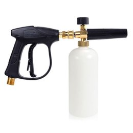 "car cannon Coupons - Car Wash Strong Gun Lance Jet Cannon pressure Soap Spray 1 4"" Kettle High Water Foam Washer"