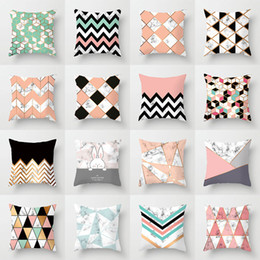 Shop Triangle Pillow Cases UK