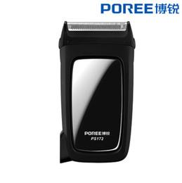 2019 цены триммеров POREE PS172 поршневые мужские бритвы для бритья портативный электрический бритвы аккумуляторная жесткий борода нож