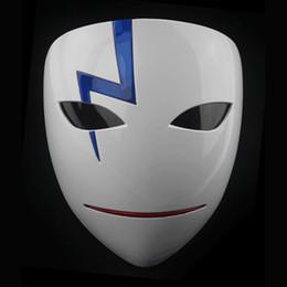 Cosplay negro mas oscuro online-Máscara animada Fiesta temática de la película Máscaras Animado Anime Sonrisa Hei Lee Accesorios de cosplay Halloween Más oscuro que Negro Máscaras de resina Dropship