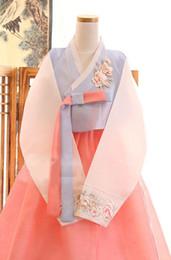 hanbok tradicional coreano Rebajas Vestido Hanbok Vestido Hanbok hecho a la medida Mujer tradicional coreana Traje nacional coreano