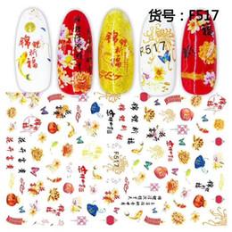 2 Feuilles Nail Sticker Nouvel An Chinois bénédiction dos colle Transfert Nail Art Stickers Autocollants Décoration Manucure F515-F519 ? partir de fabricateur