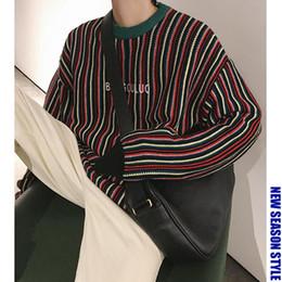 2018 Invierno Nuevo estilo de Hong Kong Estilo salvaje de los hombres Pullover Rayas del arco iris Imprimir engrosamiento Suéter casual O cuello de hombre M-XL desde fabricantes