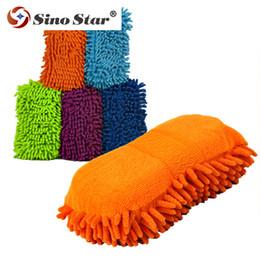 2019 чистая звезда SS-WT8 SIINO STAR Оптовая губка для мытья автомобилей из микрофибры chenille с сильной функцией пены дешево чистая звезда