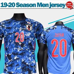футбольные майки Скидка 2020 Япония главная футбол Джерси #4 HONDA 19/20 национальная команда футбол рубашка #10 Кагава #9 Окадзаки мужская футбольная форма
