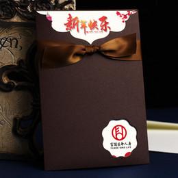 Lettere d'invito online-Biglietto di auguri di Capodanno marrone Biglietto da visita aziendale Invito aziendale Lettere Biglietti d'auguri Inviti Partecipazioni di nozze