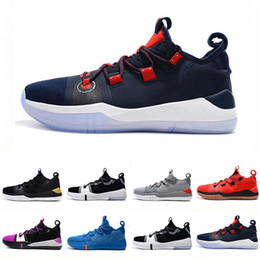 buy online 7b11a 34cca Kobe AD EP Mamba Day Sail Multicolor men designer Basketball Shoes Wolf  Grey Orange for high quality Mens Trainers Sports Sneakers 40-46 kobe  basketball ...