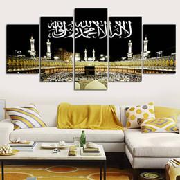 Lienzo islámico arte de la pared online-Sin marco 5 unidades Arte de la pared Impresión en lienzo La Meca Pintura Mezquita islámica Decoración para el hogar Fotos