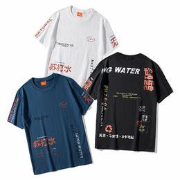 2019 magliette di hip hop d'epoca 2019 Harajuku T Shirt Uomo Hip Hop Soda Water Divertente T-Shirt Streetwear Estate Magliette Vintage Stampa Cotone Top Tees Manica corta magliette di hip hop d'epoca economici