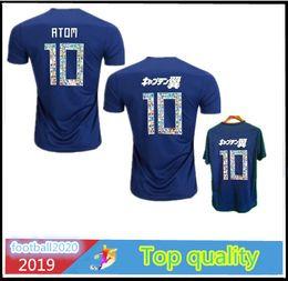 980c9bc3b Japan Jersey 2019 ATOM 10 Cartoon Number Tsubasa KAGAWA HONDA Soccer Jersey  18 19 Japanese football Jersey