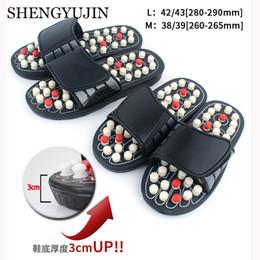 Zapatillas de terapia online-SHENGYUJIN Terapia de acupresión china Rotación de pies masajeador de zapatos Unisex Zapatillas de masaje con puntos de acupuntura para hombres Pies